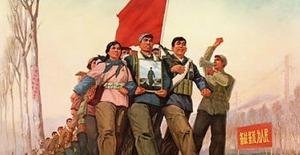 revolucion-cultura-china-600x310